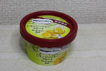 LemonGinger1.jpg