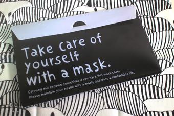 maskcase1.jpg