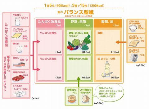 menu02_01.jpg